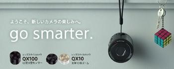 QX.jpg