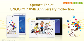 sn tablet.JPG